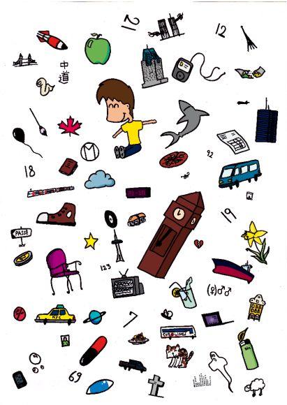 http://flippymaxime.cowblog.fr/images/2epartie/Image150002color.jpg